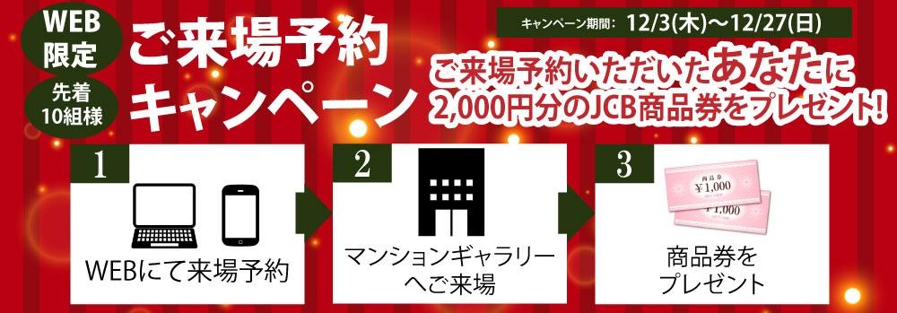 f:id:yell-kyushu:20201218105804j:plain