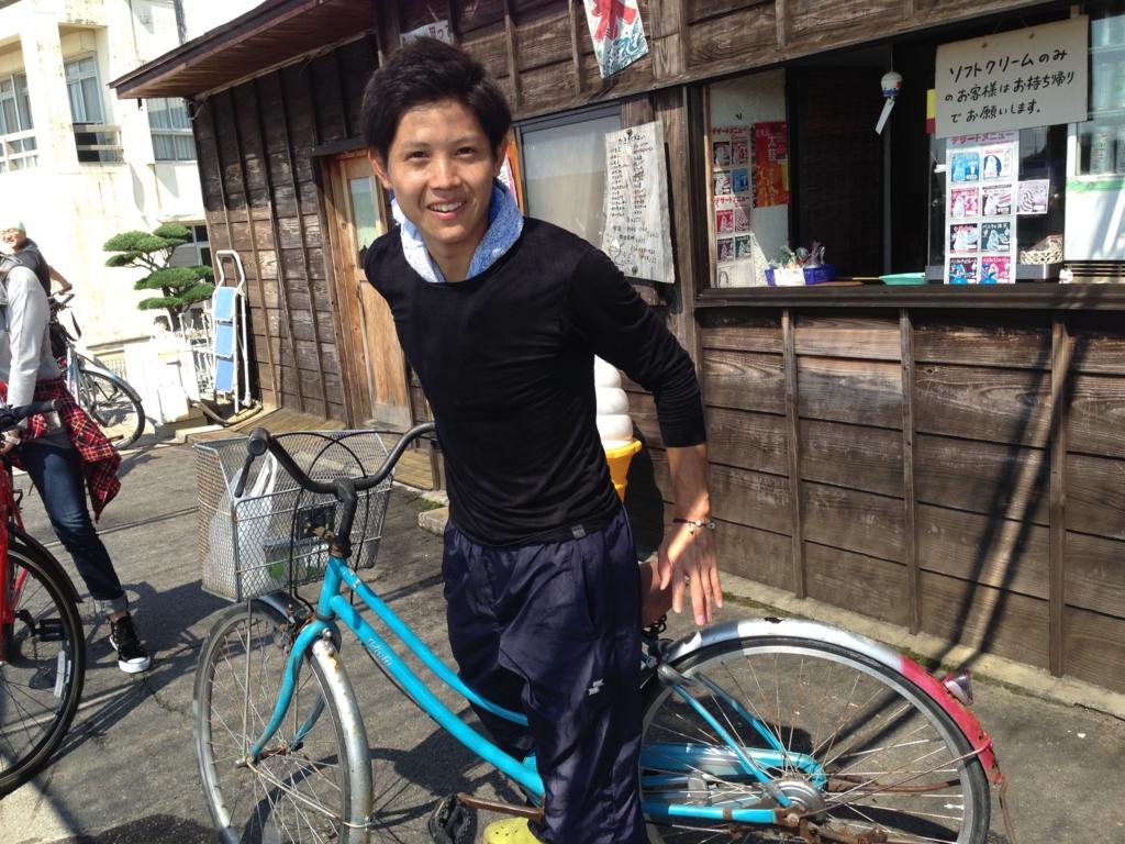 f:id:yell-sakushima:20161027180507j:plain