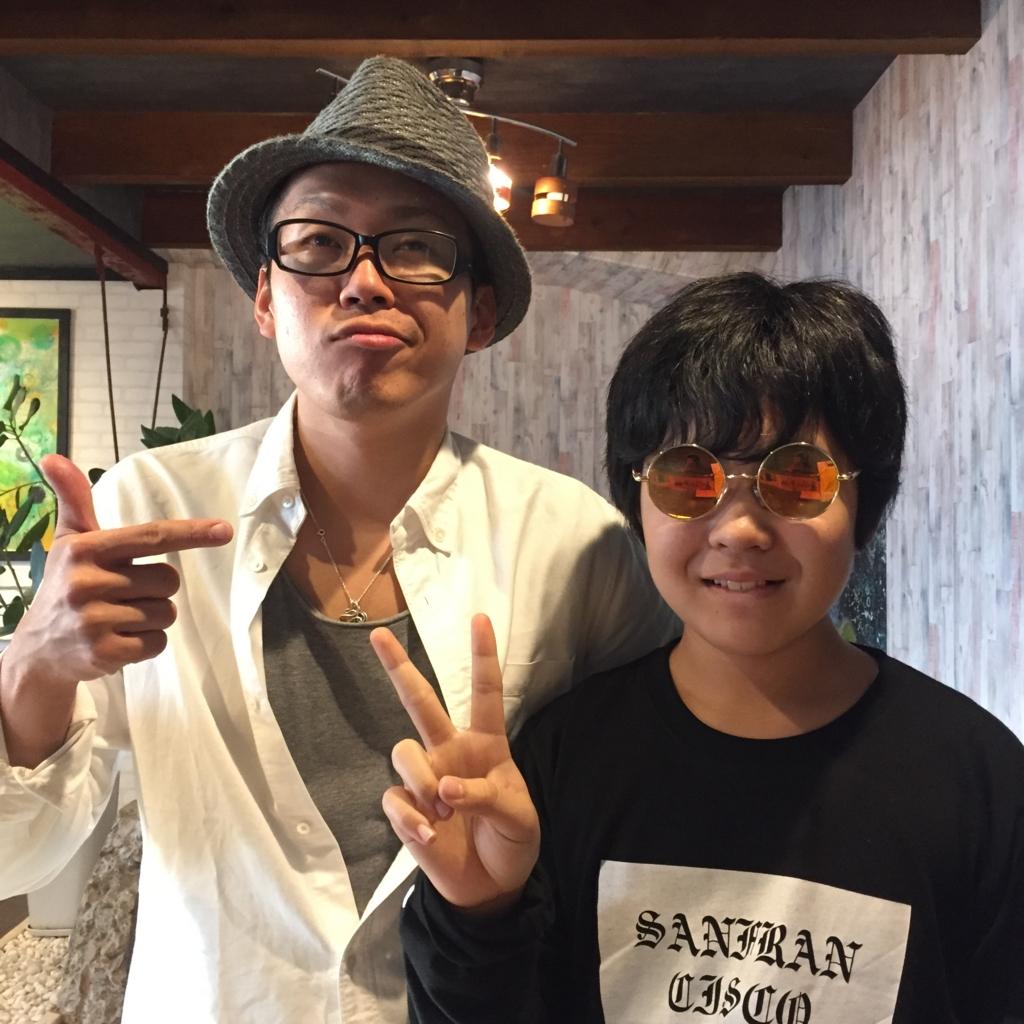 f:id:yell-sakushima:20161209105314j:plain
