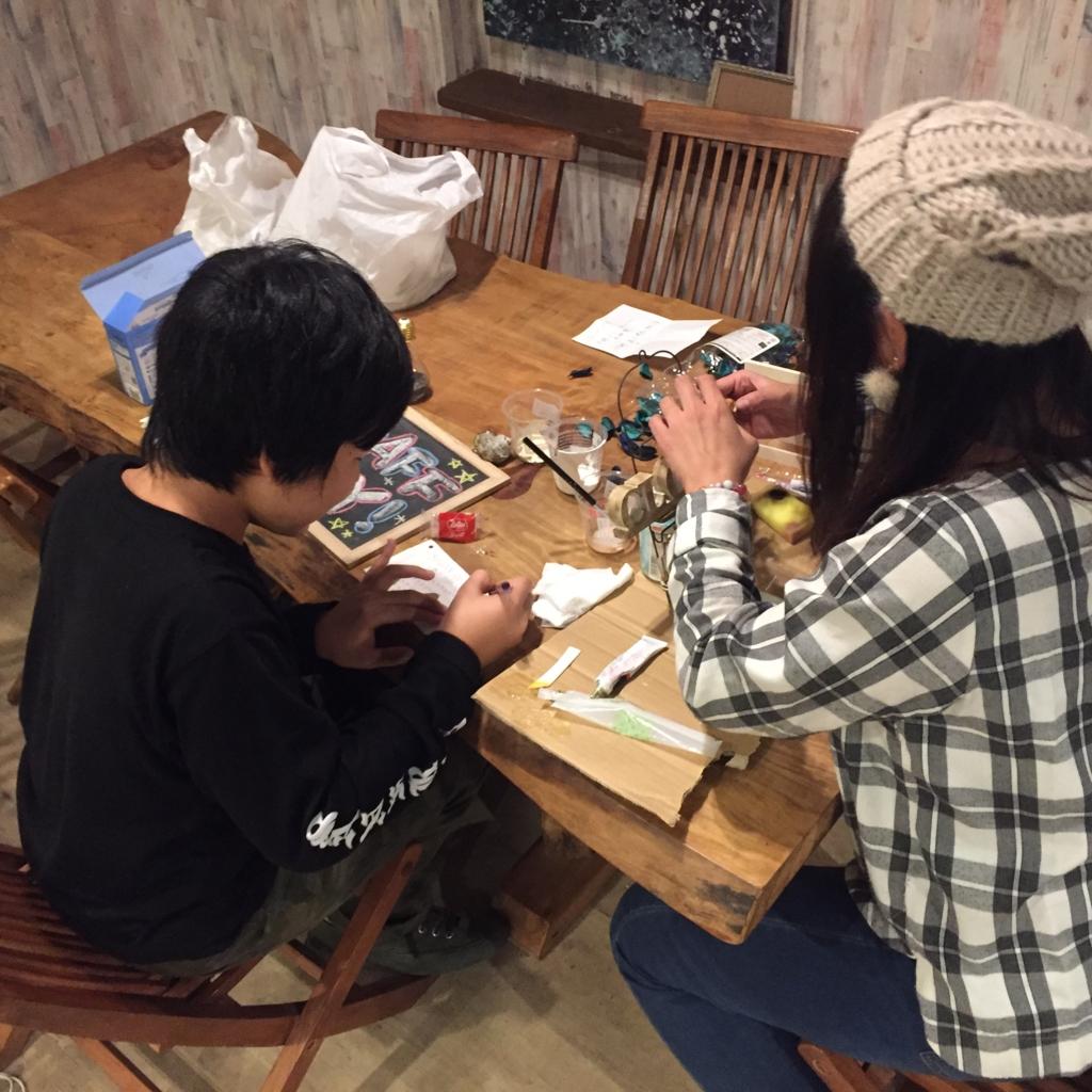 f:id:yell-sakushima:20161209105406j:plain