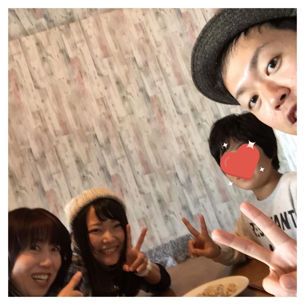 f:id:yell-sakushima:20161210015642j:plain