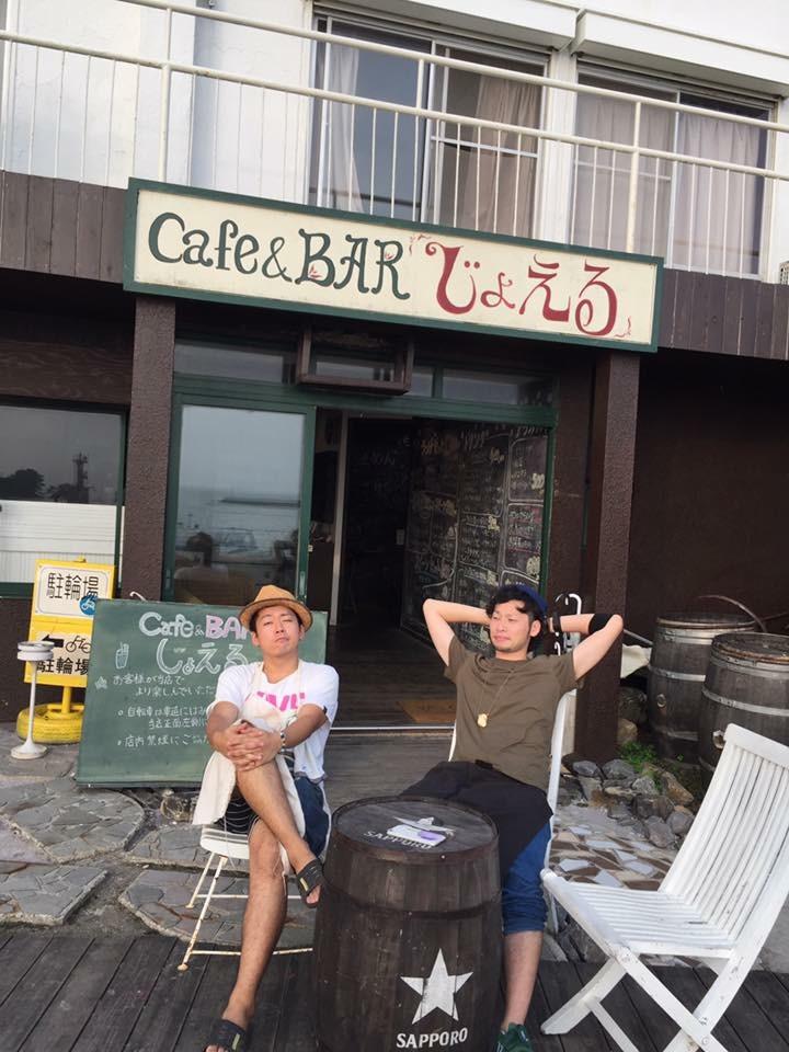 f:id:yell-sakushima:20170128185431j:plain
