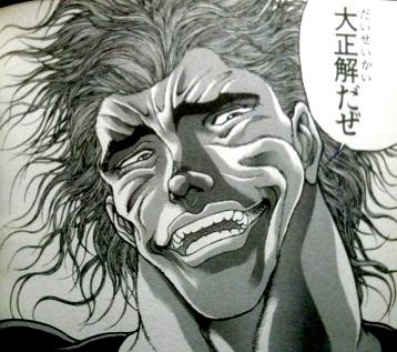 f:id:yell-sakushima:20170315011249j:plain
