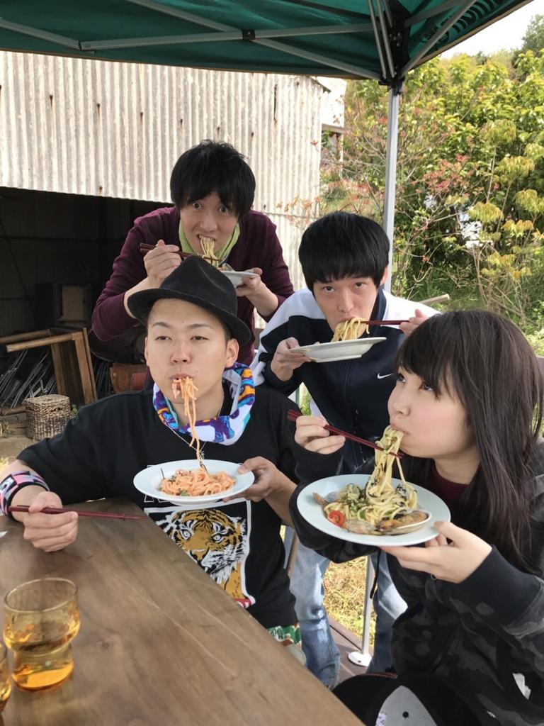f:id:yell-sakushima:20170426191420j:plain