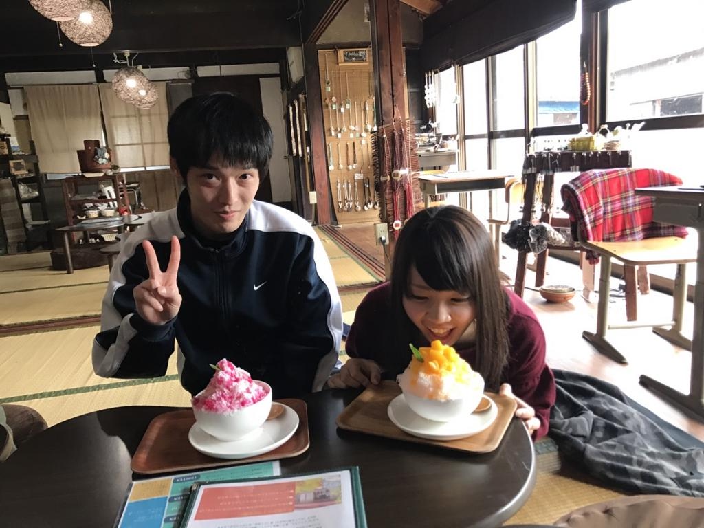 f:id:yell-sakushima:20170426191726j:plain
