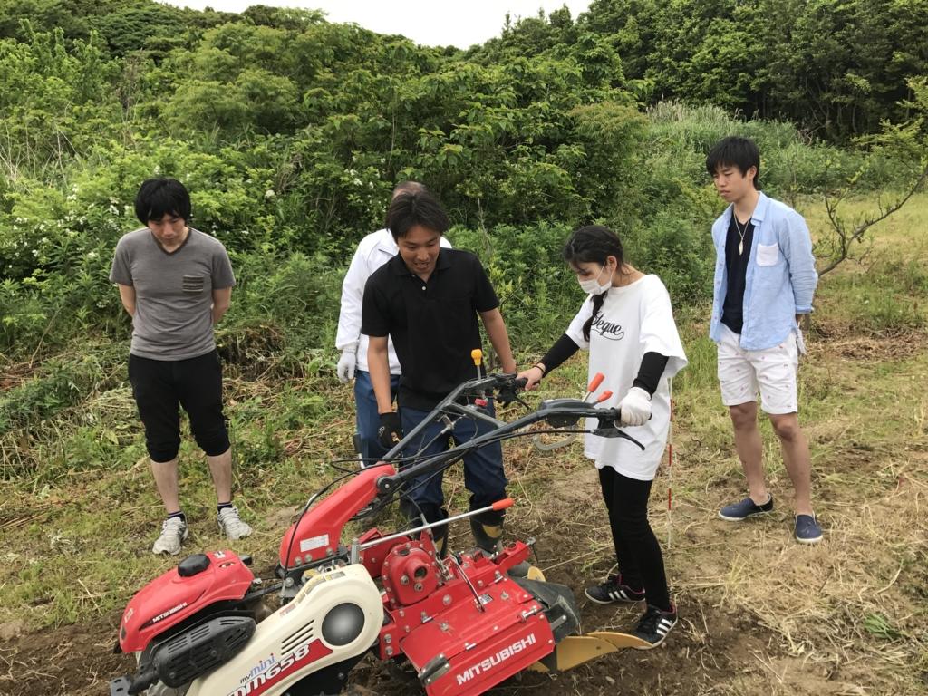 f:id:yell-sakushima:20170519230414j:plain