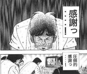 f:id:yell-sakushima:20170519230921j:plain