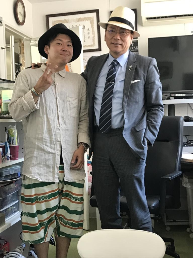 f:id:yell-sakushima:20170524221750j:plain