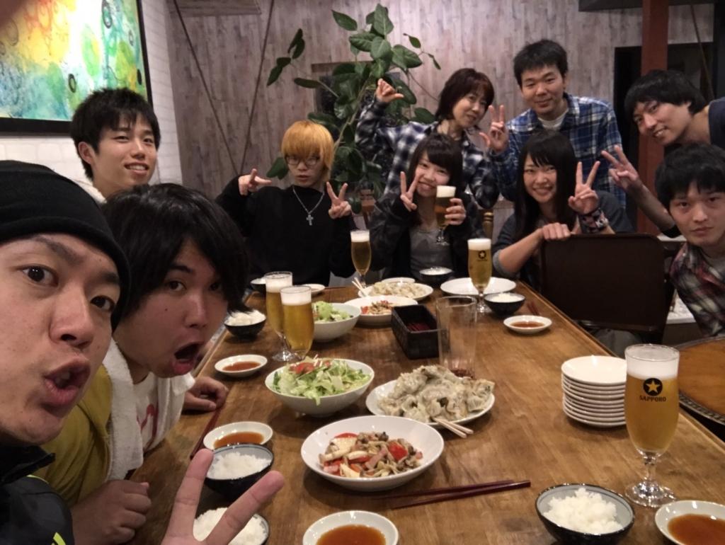 f:id:yell-sakushima:20170601221339j:plain