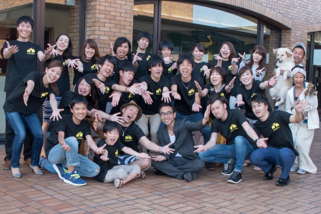 f:id:yell-sakushima:20170608081359j:plain