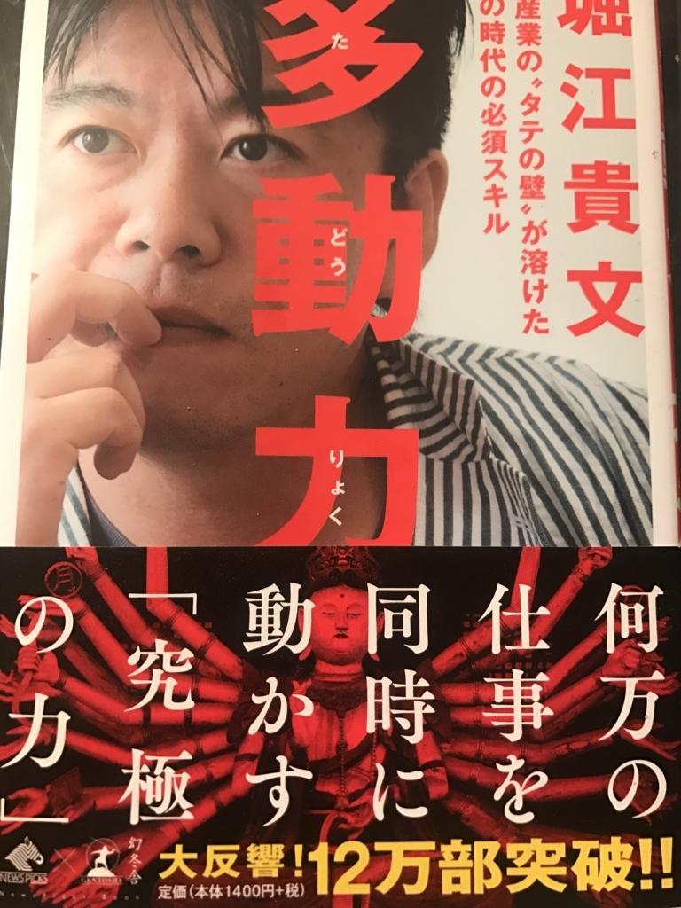 f:id:yell-sakushima:20170624155847j:plain
