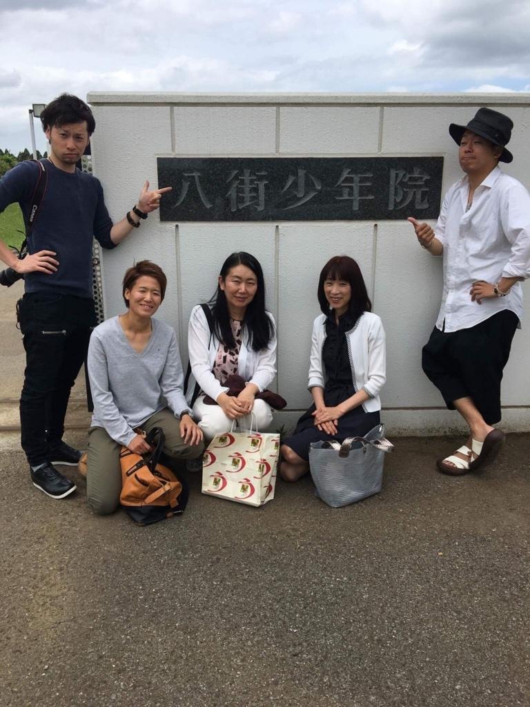 f:id:yell-sakushima:20170811232153j:plain