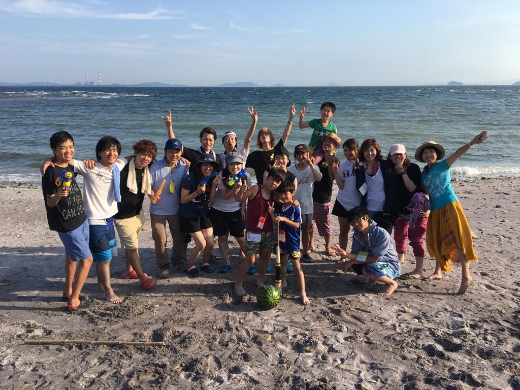 f:id:yell-sakushima:20170823095027j:plain