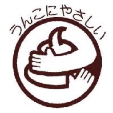 f:id:yell-sakushima:20171001190316j:plain