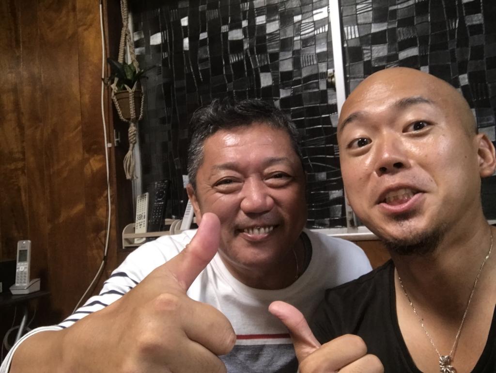 f:id:yell-sakushima:20171025213146j:plain