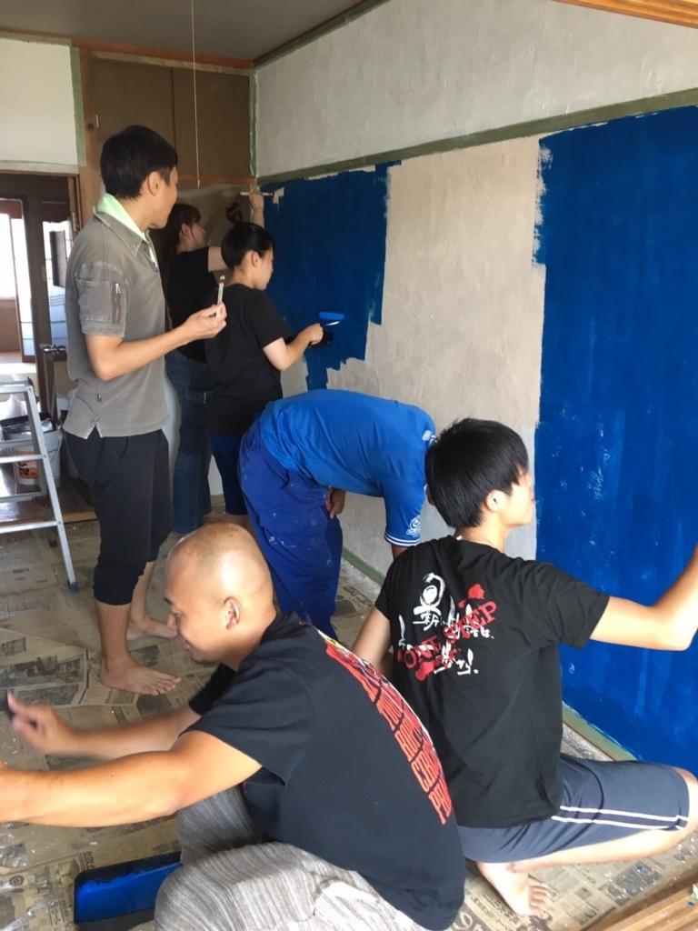 f:id:yell-sakushima:20171104112049j:plain