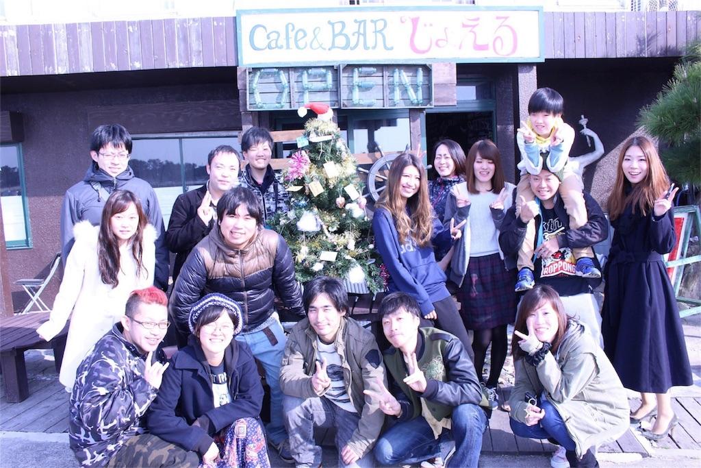 f:id:yell-sakushima:20171225144559j:image