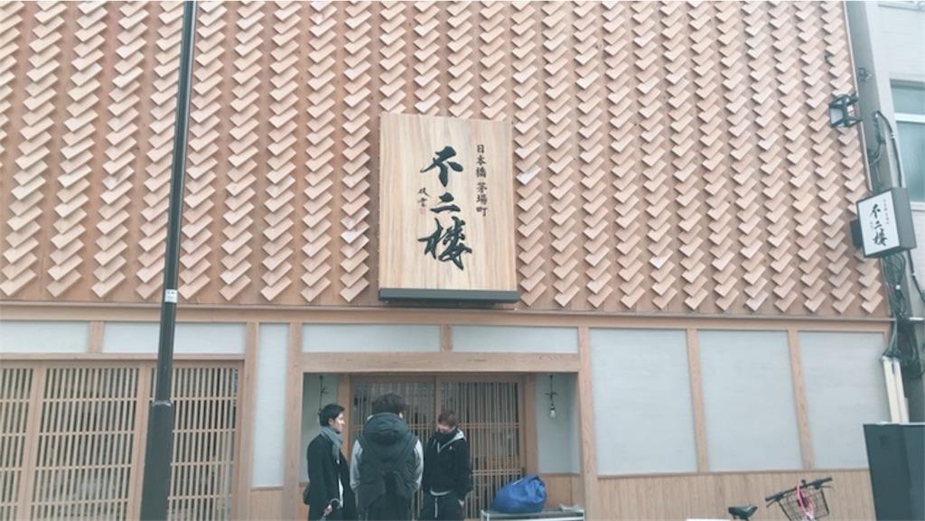 f:id:yell-sakushima:20180111231209j:image