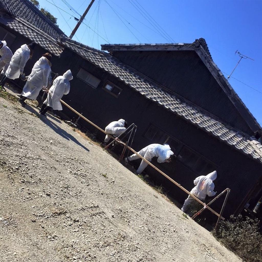 f:id:yell-sakushima:20180118121056j:image