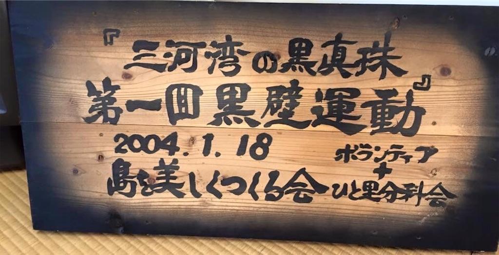 f:id:yell-sakushima:20180118121107j:image