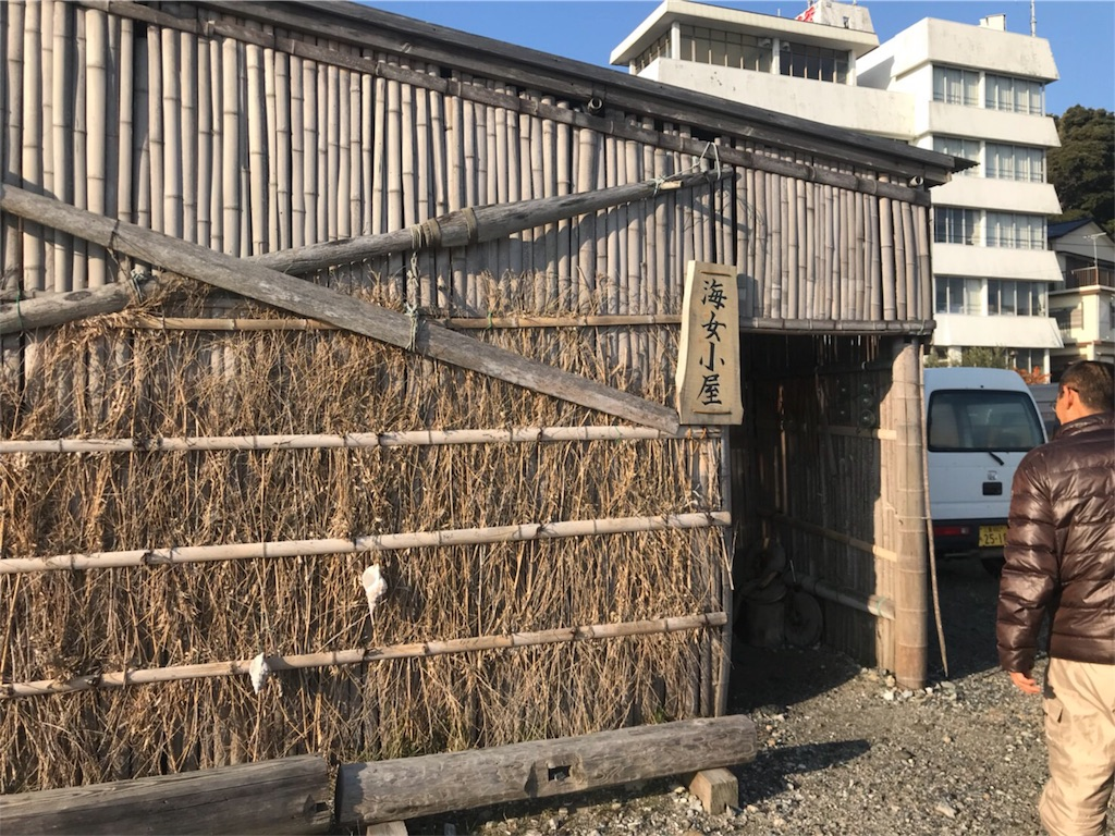 f:id:yell-sakushima:20180119085030j:image