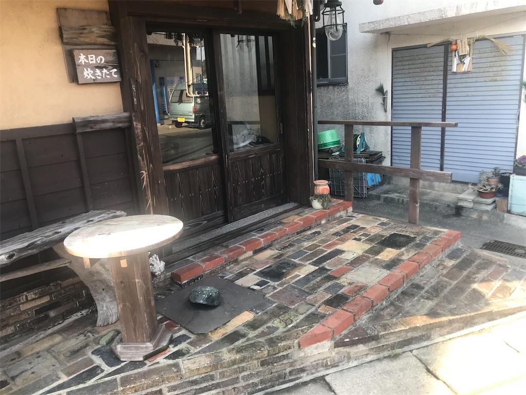 f:id:yell-sakushima:20180119085144j:image