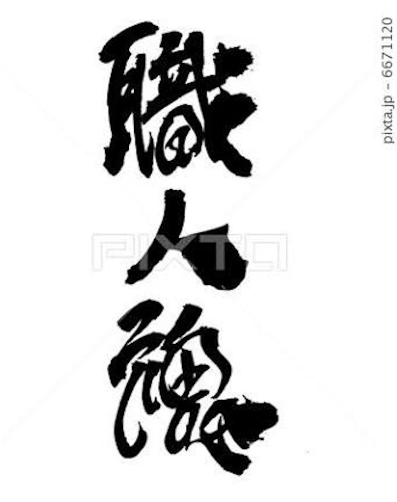 f:id:yell-sakushima:20180218003105j:image