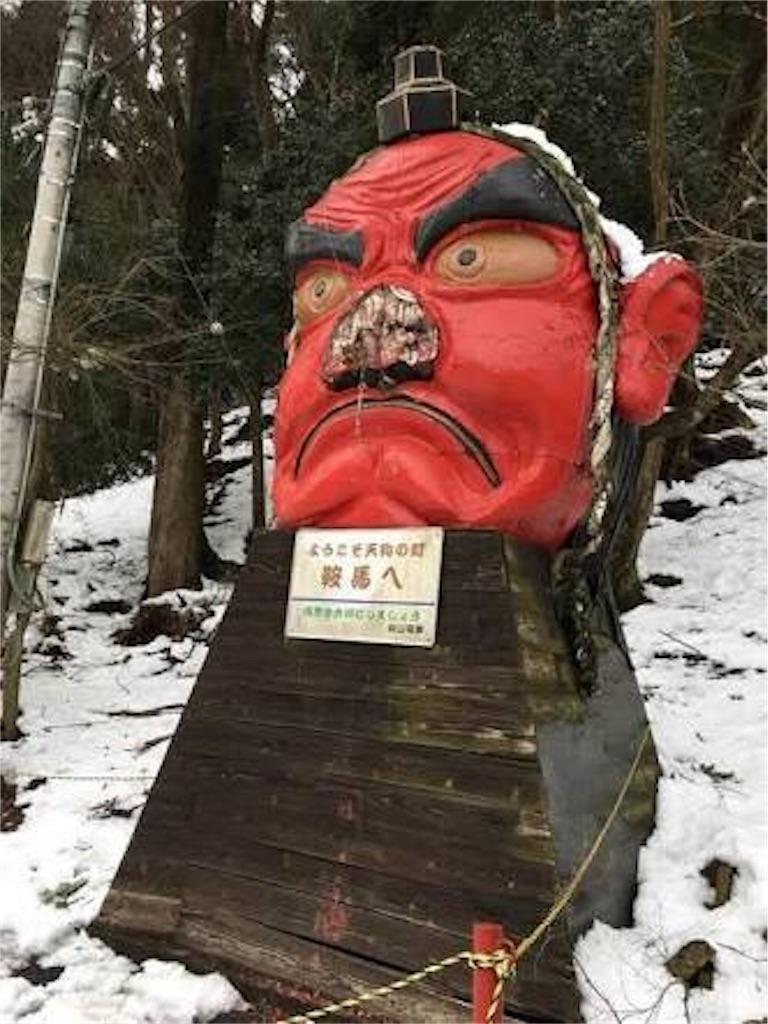 f:id:yell-sakushima:20180218003229j:image
