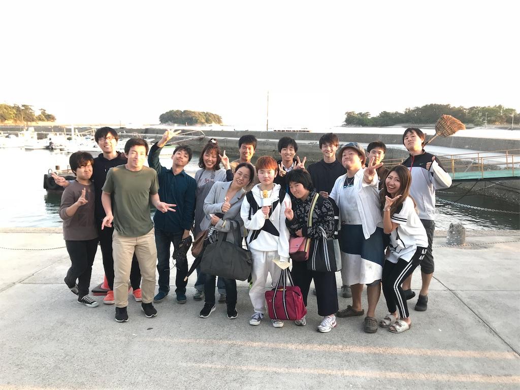 f:id:yell-sakushima:20180507205808j:image