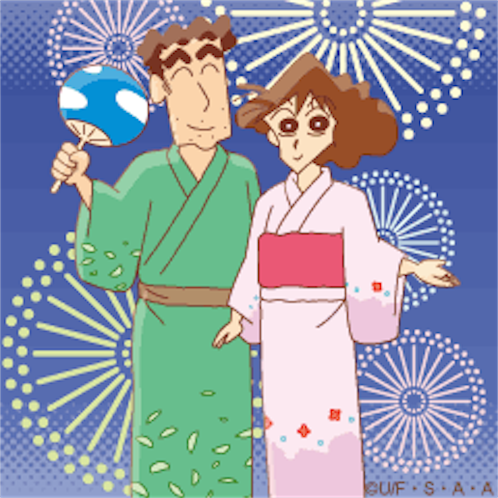 f:id:yell-sakushima:20180605205719p:image