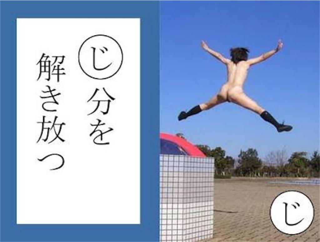 f:id:yell-sakushima:20180625204920j:image