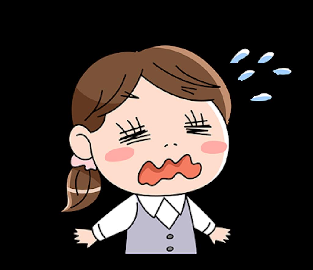 f:id:yell-sakushima:20180818230342p:image