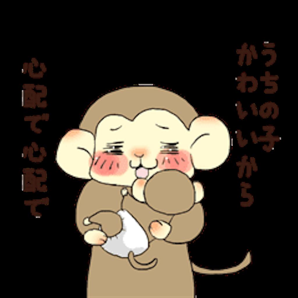 f:id:yell-sakushima:20180818230608p:image