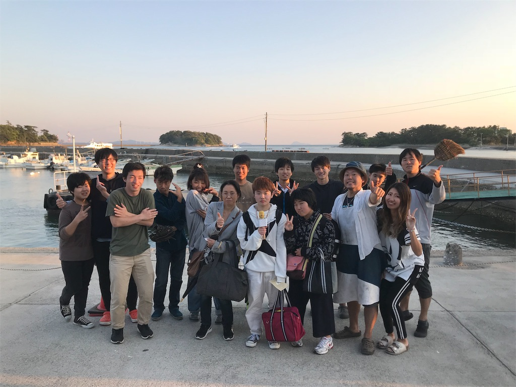 f:id:yell-sakushima:20181121110640j:image