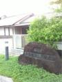 宮本武蔵、ピカソ、ゴッホ等有名な美術品