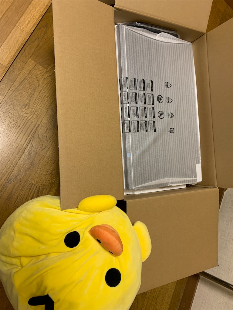 f:id:yellowbird1989:20190303000356j:image
