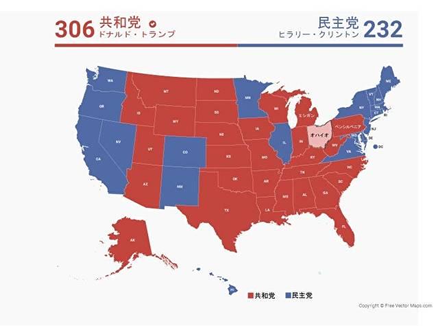共和党支持か民主党支持かがくっきり分かれる州が多い