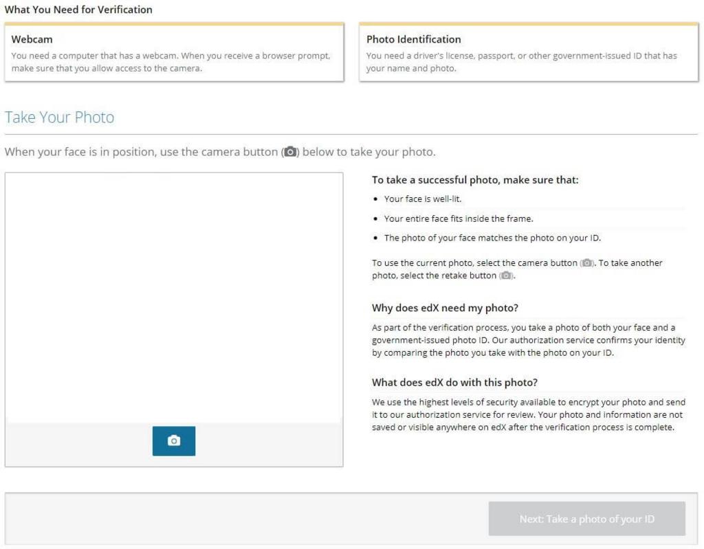 edXにて有料版に切り替える際の本人確認画面(顔写真の提出)