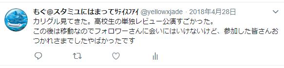 f:id:yellowxjade:20190602231128p:plain