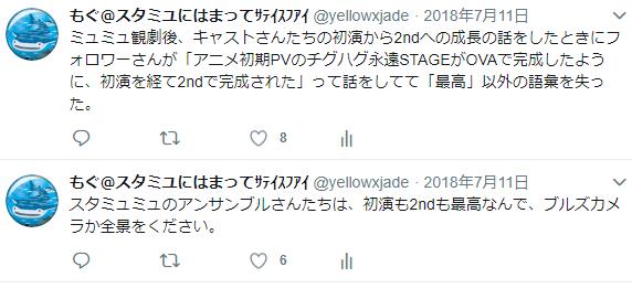 f:id:yellowxjade:20190603221944p:plain