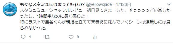 f:id:yellowxjade:20190603234515p:plain