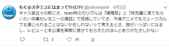f:id:yellowxjade:20190606002828p:plain