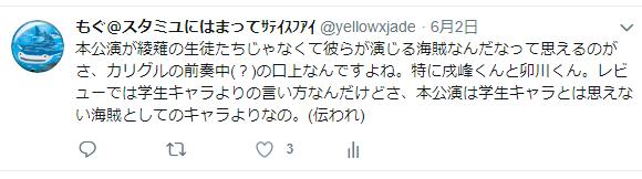 f:id:yellowxjade:20190606003051p:plain
