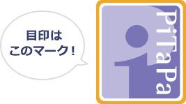 f:id:yentame1:20170318154816j:plain