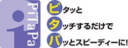 f:id:yentame1:20170318171837j:plain