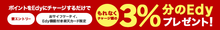 f:id:yentame1:20170414120940j:plain