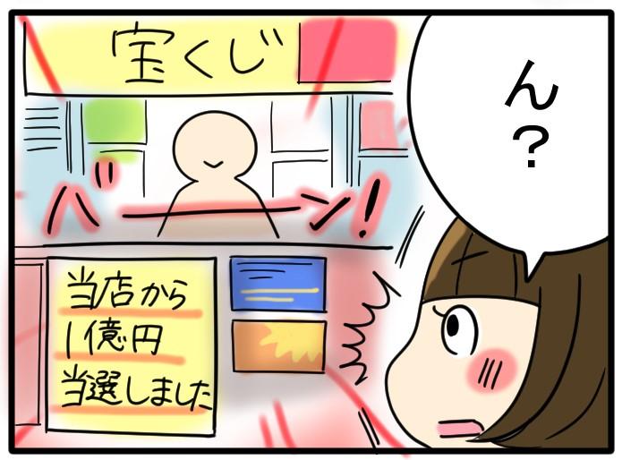 f:id:yentame_02:20170420111227j:plain
