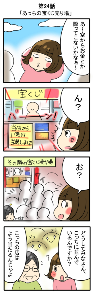 f:id:yentame_02:20170420113439j:plain