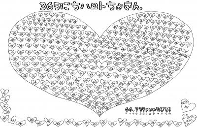 f:id:yentame_02:20170502155625j:plain