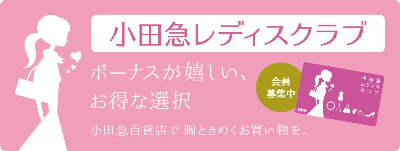 f:id:yentame_02:20170519124520j:plain